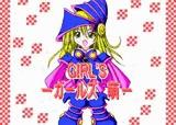 GIRL'S -ガールズ 萌-