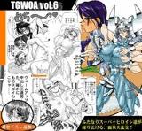 TGWOA vol.6