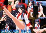 DISCORD Vol.5