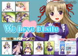 We Love DLsite