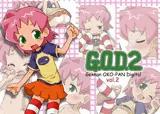 G.O.D.vol2