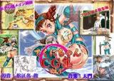 てくにちゃん CG集 Vol.1
