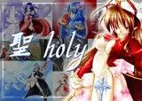 聖holy