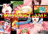 Despair Game 3