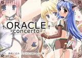 ORACLE -concerto-