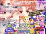 DVD Quality Animation Vol.2+ Generic Edition SUPER EROSRAIM QUEST
