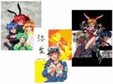 同人アニメ『新造人間ストラグルバニー/魔法少女ダイアナ/YAYOI 』