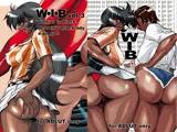 WIB vol.3+WIB vol.4