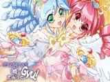 PRINCESS (姫) さみっと Gyu♪