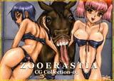 ZOOERASTIA CG Collection-03