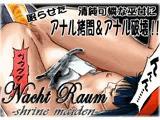 Nacht Raum 4 - shrine maiden -