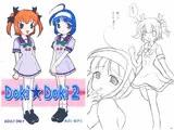 Doki☆Doki2
