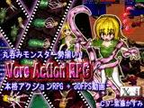 Vore Action RPG