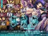 シオン Vol.02 窮地の魔法少女