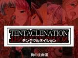 TENTACLENATION