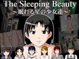 The Sleeping Beauty~眠れる星の少女達~