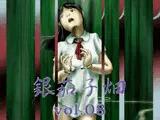 銀茄子畑vol.08