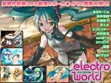 VOCA○OID CG集 vol.2 electroworld