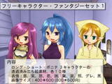 フリーキャラクター・ファンタジーセット1