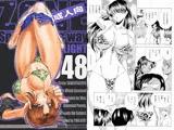 ZONE48