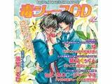 毒ジュースCD vol.2