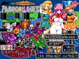 パロゴンクエスト -トロの勇者と運命の花嫁- Ver1.03