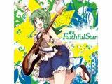 東方Faithful Star