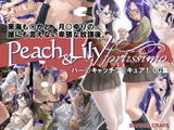 Peach & Lily fortissimo