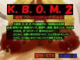 K.B.O.M2