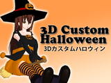 3DカスタムハロウィンVer2