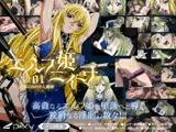 エルフ姫ニィーナ~Vol.01 淫城に囚われし麗姫~