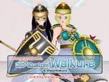 3Dカスタム-Walkure