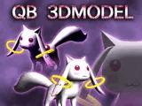 QB 3Dモデル