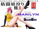 格闘娘狩り Vol.11 マリリン編