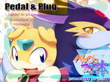 Pedal & Plug