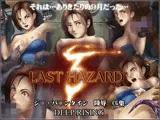 LAST HAZARD 3