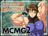 mighty cosplay muscle girl 2