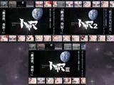SEX BATTLE SHIP トヤマ 1&2&III