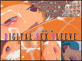 DIGITAL SEX SLEEVE ~レナ○ン陵辱CG集~