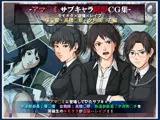 アマ○ミ サブキャラ陵辱CG集 キモオタ×盗撮×レイプ