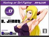 格闘娘狩り Vol.17 B・ジ◯ニー編