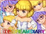 虹色DREAM DIARY