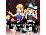 ENCYCLOPEDIA <魔> magical beings