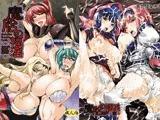 魔胎の福淫・DL版