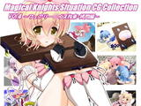 Magical Knights Situation CG Collection vol.4魔法戦士拘束拷問編