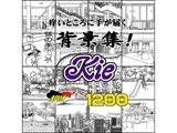 ARMZ漫画背景集 vol.12 [Kie] 1200dpi