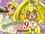 Sweetie Girls 9 ~キメ顔でジャンケンポン~