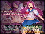 CREATURE VS FIGHTERS -PSYCH○ SOLDIER-