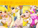 【100円】洗脳売春Love&Peace!!