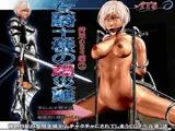 女騎士様の超災難 拷問の日々編(2)